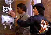 Rocky & Adrian's House